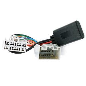Автомобильный аудио приемник AUX в Bluetooth адаптер для Volvo C30 C70 S40 S60 S70 S80 V40 V50 V70 XC70 XC90 приемник адаптер