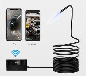 2MP 1080P 5.5MM Wireless WIFI Endoscope Camera CMOS Borescope