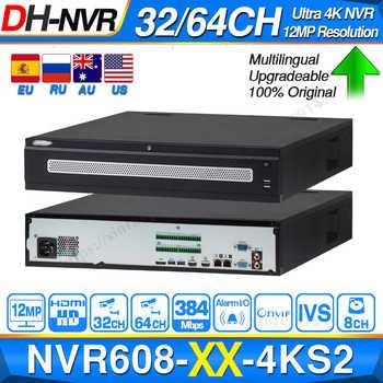 Dahua Original Ultra NVR NVR608-32-4KS2 NVR608-64-4KS2 32/64 CH H.265 Max 384Mbps 12MP Resolution Multi Screen Smart Tracking - DISCOUNT ITEM  24 OFF Security & Protection