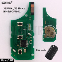 QCONTROL Car Remote Key Electronic Card Circuit Board for RANGE ROVER Sport Land Rover Discovery 3 Flip Folding 315MHz 433MHz