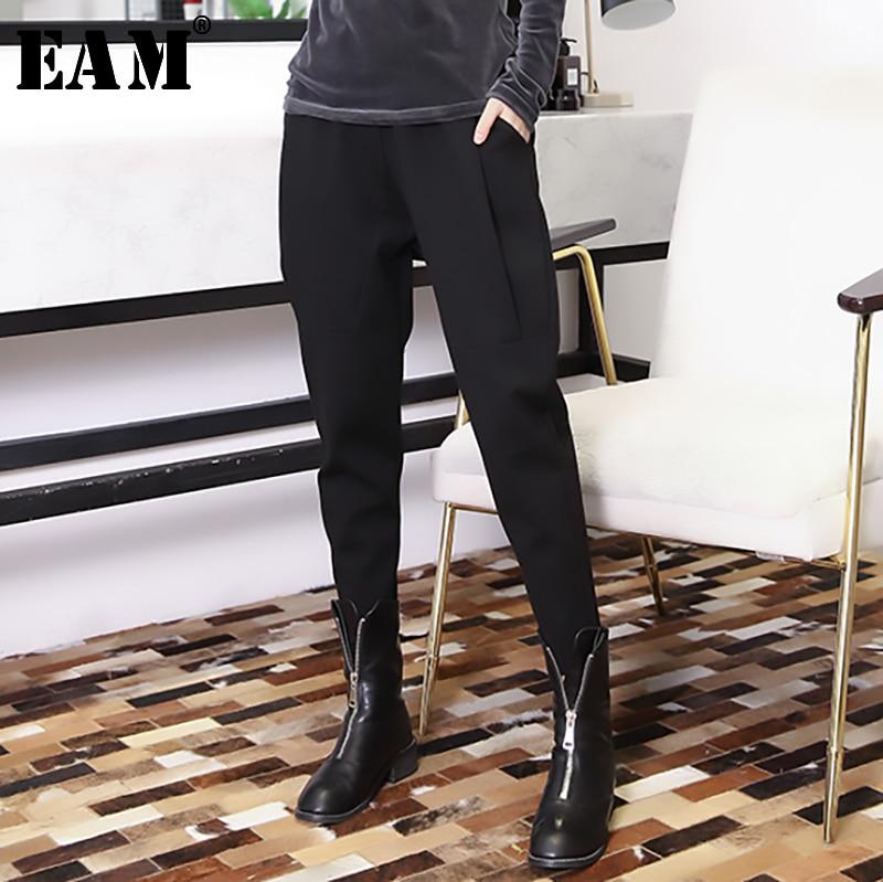 [EAM] 2019 New Autumn Winter High Elastic Waist Black Rive Tloose Pu Leather Stitch Pants Women Trousers Fashion Tide JK897