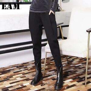 Image 1 - [EAM] wysoka elastyczna talia czarny rozrywka krotnie spodnie haremowe nowy luźny krój kobiety moda fala wiosna jesień 2020 JK480