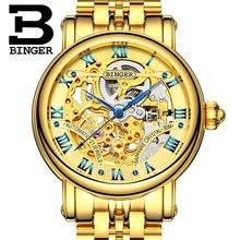 Часы наручные binger Мужские автоматические роскошные модные