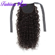 Mode Plus Paardenstaart Braziliaanse Krullend Haar Trekkoord Paardenstaart Human Hair Extensions Remy Haar Wrap Around Clip In Paardenstaart(China)