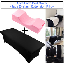 Almohada para extensión de pestañas, almohada de espuma de memoria y cubierta elástica para cama, sábana para injerto, herramienta de maquillaje para pestañas, salón de belleza