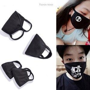 Image 2 - Светящаяся маска для рта, хлопковая Пылезащитная маска для рта, моющаяся многоразовая дышащая двухслойная маска для рта для взрослых и детей