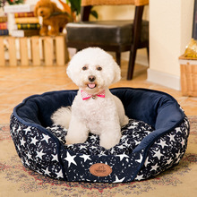 Pet dog kennel cat  general supplies winter new five-pointed star Teddy bear