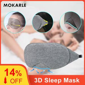 Blindfold Eye-Cover Sleep-Mask Breathable Fast Women Travel Soft 3D