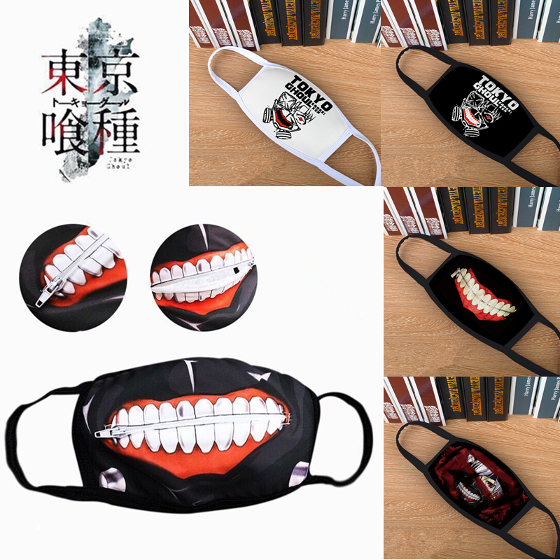 Anime Tokyo Ghoul Kaneki Ken Mask Cosplay Costume Accessories Mask