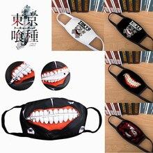 Anime Tokyo Ghoul kaneki ken Mask Cosplay Costume Accessories Mask