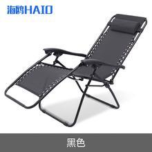 Venta caliente Silla de tubo redondo de lujo reclinable plegable Silla de salón ajustable multiuso Silla de playa cama de siesta