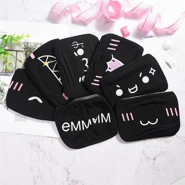 1PCS Cotton Dustproof Mouth Face Mask Anime Cartoon Kpop Lucky Bear Women Men Muffle Face Mouth Masks 1