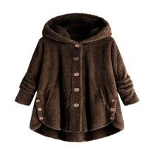 Дизайн Для женщин и девочек Теплые куртки пальто Однобортный свободная толстовка с капюшоном пальто, для женщин, мягкий флис смутная зима пальто S3