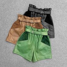 Шорты женские кожаные с высокой талией Дизайнерские повседневные