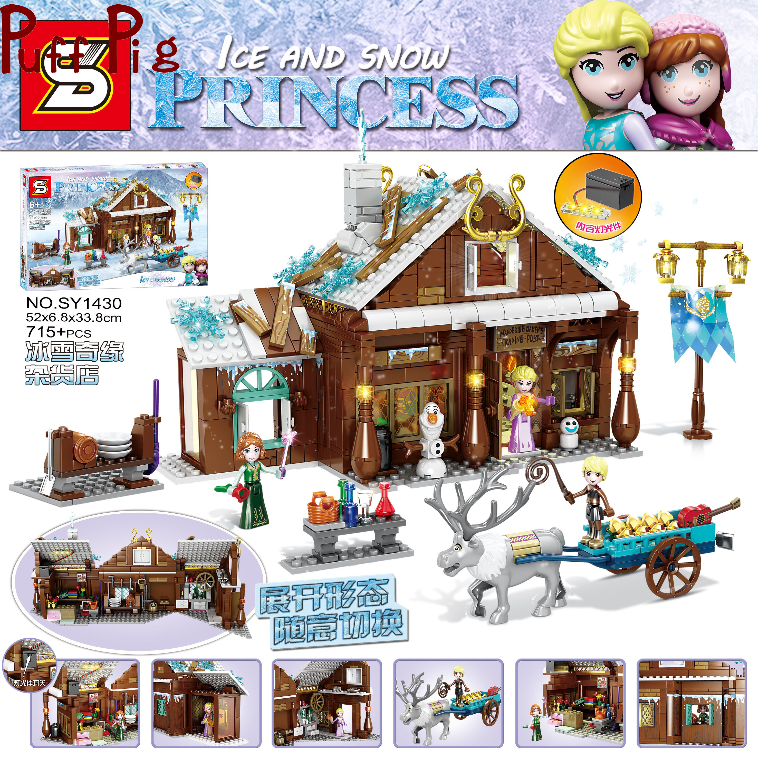 Ice and Snow Princess Castle Frozened Building Blocks Compatible Legoinglys Friends Figures <font><b>Grocery</b></font> <font><b>Store</b></font> Girls <font><b>Toy</b></font> Bricks image