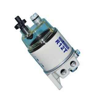 Image 2 - R12T 簡単インストールスピンエンジン自動交換油水分離クリーニング燃料フィルタープロフェッショナル芝刈り機ユニバーサル