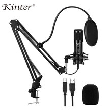 Kinter Studio Condenser USB Computer Microphone Kit With Adjustable Scissor Arm Stand Shock Mount for Voice Recording
