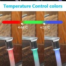 Чжан Цзи светодиодный чувствительный к температуре 3-цветный светильник-вверх кран для кухни ванной свечение водосберегающий кран аэратор ...