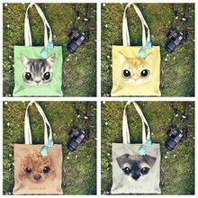 Женская сумка для покупок с милым рисунком кошки и собаки модная