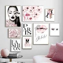 Wand Kunst Leinwand Kunst Rosa Paris Blume Modell Mädchen Liebe Kuss Nordic Poster Und Drucke Zauberstab Bilder Für Wohnzimmer decor