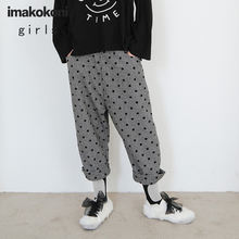 Черно белые клетчатые повседневные брюки imakokoni оригинальный