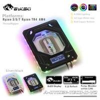 Bykski CPU Block For Ryzen 3/ 5/ 7/ ThreadRipper + OLED Temperature Digital Display RGB 12V/RBW 5V AURA SYNC A RYZEN TECH X V2