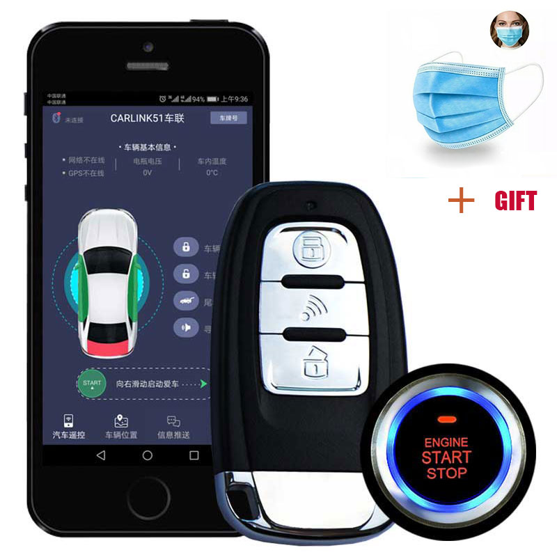 80-100M Smart Key Lgnition Shaking Shock Sensor Car Alarm system 3-5M APP Bluetooth Automatic Trunk Opening Smartphone PKE Keyless Entry Remote Control Locking//unlock Kit