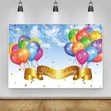 Laeacco بالونات ملونة أشرطة حفلة عيد ميلاد راية ملصق ديكور التصوير خلفية التصوير خلفية استوديو الصور