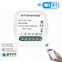 3 Pack 2 Gang 2 Weg Wifi Smart Licht Schalter DIY Dimmer Modul Smart Leben/Tuya APP Fernbedienung mini Wand Steckdose