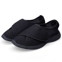 Professional diabetes health care shoes in the spring and autumn, the elderly Widenin foot swelling shoes breathable flat shoes