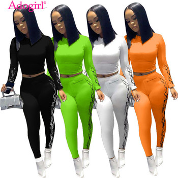Adogirl 2020 Autumn New Women Two Piece Set Fashion Print Long Sleeve Crop Top Shirts Leggings Pants Suit Female Tracksuit