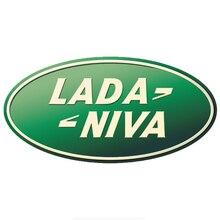 Забавные LADA NIVA Творческий ПВХ StickersFunny Цветной наклейки на авто автомобиль ZWW-0250,16 см * 8 см