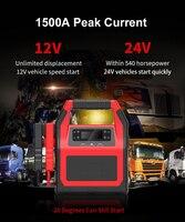 Tragbare Multifunktionale Auto Batterie Booster Auto Start Batterie Pack 46800mAh Jump Starter 12v 24v Diesel Benzin Benzin autos