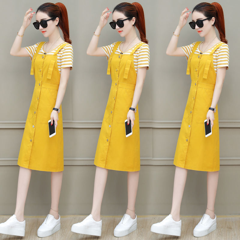 Summer 2020 new small fresh strap dress summer fashion two-piece suit