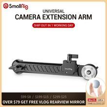 SmallRig alüminyum ARRI rozet (çap 31.8mm) uzatma kolu 360 açı ayarlanabilir 167mm için 255mm uzun 1870