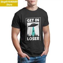 Забавная футболка «получите в неудаче» инопланетянин индивидуальные