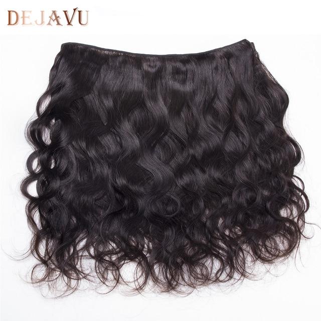 Dejavu объемные волнистые пряди, не Реми, человеческие волосы, пряди, бразильские волнистые волосы, пряди 8-30 дюймов, 4 пряди, наращивание волос