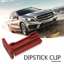 Достаточно прочные прочность замка КПП Tab щуп наполнительная трубка заглушка A1409910055 для Mercedes-Benz 722,6