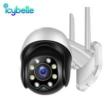 5mp wi fi câmera de rastreamento automático ao ar livre câmera de vigilância de vídeo ip ptz nvr canal 4x multiplexer hd h.265 kit zoom digital