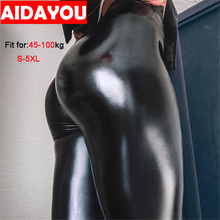 Womens PU Leather Pants  Plus Size High Waist Skinny Push Up Leggings Sexy Elastic Trousers Stretch 5XL ouc306