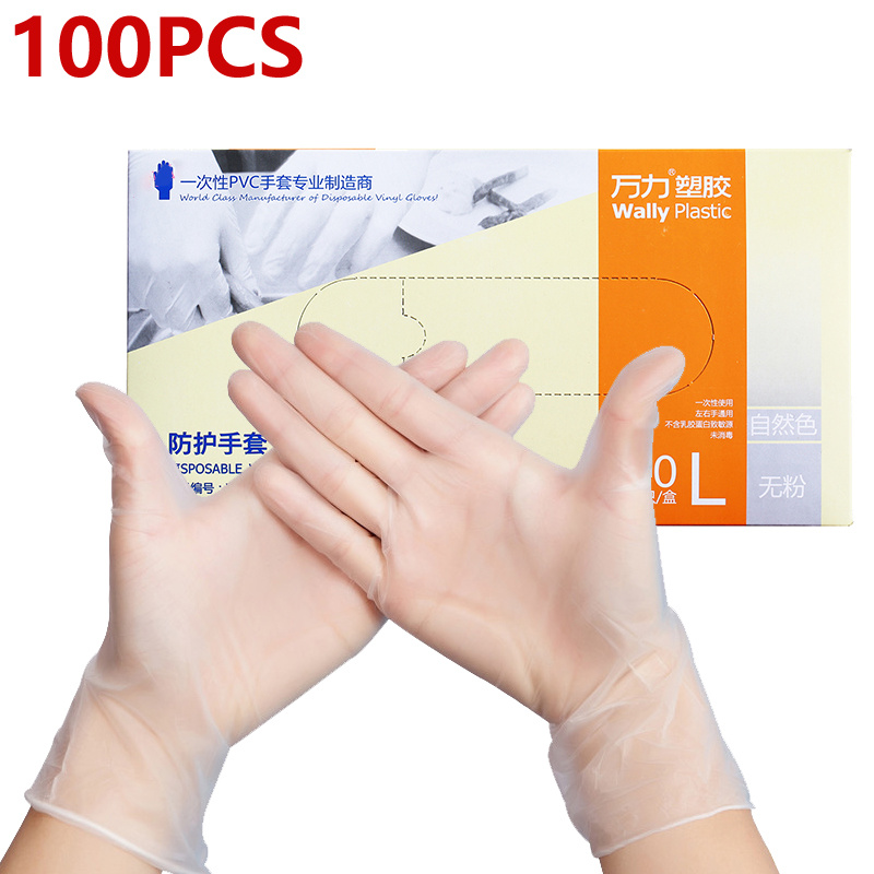 100 Pcs Of Disposable PVC Nursing Inspection Gloves Support Touch Phone Washing Vegetables Multifunctional Protective Gloves