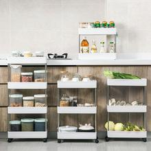 Mobile Shelving Tier Storage Cart Slide Out Storage Organizer Rolling Utility Cart Pantry Tower Rack for Kitchen Bathroom