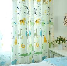 Настраиваемые простые современные детские шторы скандинавские