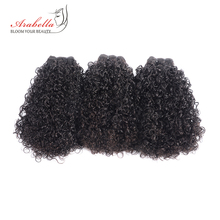 CURLY Hair สาน 3 ชิ้น 100% Human Hair EXTENSION ธรรมชาติสี Arabella Remy ผมรวมกลุ่ม