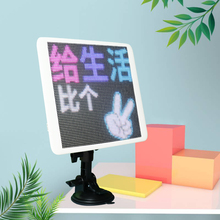Bluetooth remote control full color car LED display sign smile face car windows LED message animation picture screen sign