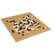 Jeu d'échecs en cuir PU Portable, 50x45x0.1CM, plateau emballé dans des sacs en tissu, cadeau de divertissement