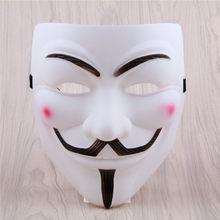 Masque V pour Vendetta, 1 pièce, fournitures de fête effrayantes pour Halloween, accessoires de Costume Cosplay, gars de film, Fawkes