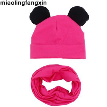 Nowe bawełniane dziecięce czapki zestaw szalików dziecięce piękne uszy czapki czapki wysokiej jakości chłopcy dziewczęta kapelusz zestaw szalików kapelusze dziecięce rekwizyty fotograficzne tanie i dobre opinie miaolingfangxin CN (pochodzenie) Dziewczyny COTTON Moda 20cm 40cm Szalik Kapelusz i rękawiczki zestawy children hat scarf set