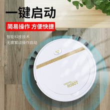 Mopping Robot Vacuum Cleaner Water Tank 1200mAh Without Washing Cloth For Floor Scrubber Mopping Machine Floorcloth Cleaning