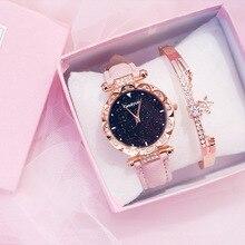 2019 Women Watches Bracelet Set Starry S